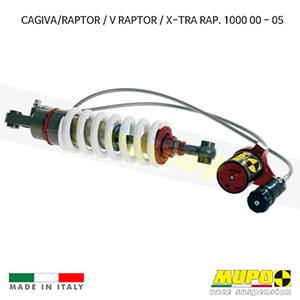 무포 레이싱 쇼바 CAGIVA 카지바 RAPTOR / V RAPTOR / X-TRA RAP. 1000 (00-05) AB2 올린즈