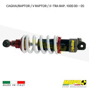 무포 레이싱 쇼바 CAGIVA 카지바 RAPTOR / V RAPTOR / X-TRA RAP. 1000 (00-05) GT1 올린즈
