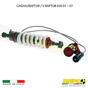 무포 레이싱 쇼바 CAGIVA 카지바 RAPTOR / V RAPTOR650 (01-07) AB2 올린즈