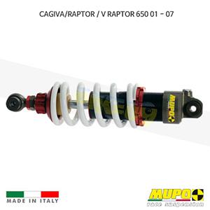 무포 레이싱 쇼바 CAGIVA 카지바 RAPTOR / V RAPTOR650 (01-07) GT1 올린즈