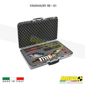 무포 레이싱 쇼바 YAMAHA 야마하 R1 (98-01) Portable kit for race only 올린즈