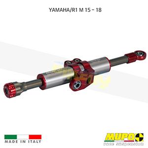 무포 레이싱 쇼바 YAMAHA 야마하 R1 M (15-18) AM1 Steering Damper S01 올린즈