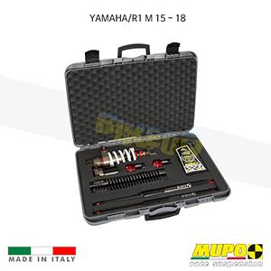 무포 레이싱 쇼바 YAMAHA 야마하 R1 M (15-18) Portable kit K 911 올린즈