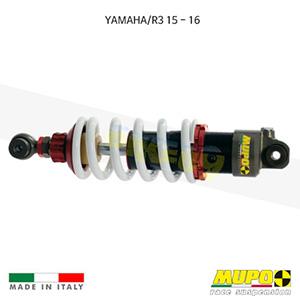 무포 레이싱 쇼바 YAMAHA 야마하 R3 (15-16) GT1 올린즈