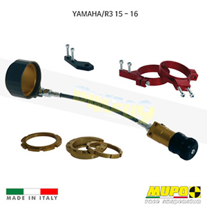 무포 레이싱 쇼바 YAMAHA 야마하 R3 (15-16) Hydraulic spring preload Flex 올린즈