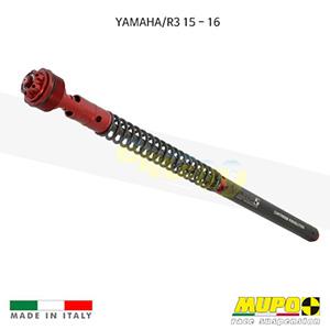 무포 레이싱 쇼바 YAMAHA 야마하 R3 (15-16) Kit cartridge LCRR 올린즈