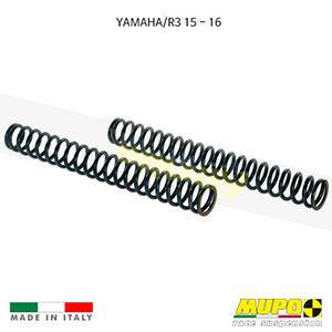 무포 레이싱 쇼바 YAMAHA 야마하 R3 (15-16) Spring fork kit 올린즈