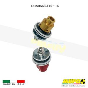 무포 레이싱 쇼바 YAMAHA 야마하 R3 (15-16) Hydraulic kit 올린즈