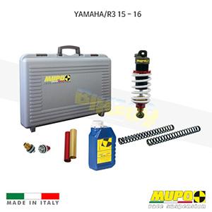 무포 레이싱 쇼바 YAMAHA 야마하 R3 (15-16) Portable kit for naked sport 올린즈