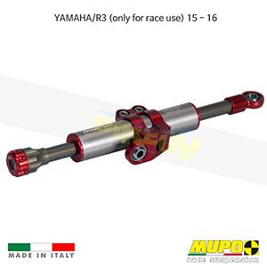 무포 레이싱 쇼바 YAMAHA 야마하 R3 (only for race use) (15-16) AM1 Steering Damper S01 올린즈