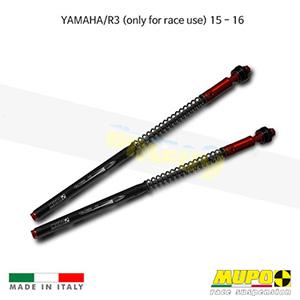 무포 레이싱 쇼바 YAMAHA 야마하 R3 (only for race use) (15-16) Kit cartridge Caliber 22 올린즈