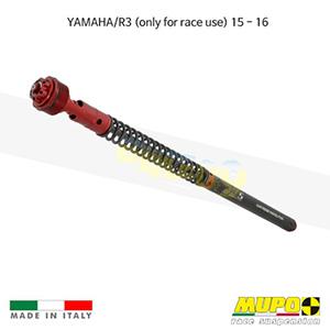 무포 레이싱 쇼바 YAMAHA 야마하 R3 (only for race use) (15-16) Kit cartridge LCRR 올린즈