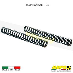 무포 레이싱 쇼바 YAMAHA 야마하 R6 (03-04) Spring fork kit 올린즈