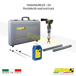 무포 레이싱 쇼바 YAMAHA 야마하 R6 (03-04) Portable kit road and track 올린즈