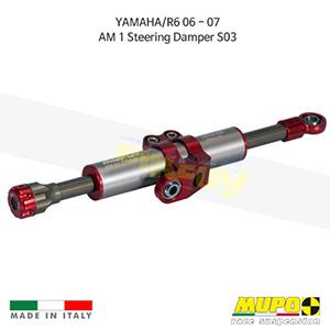 무포 레이싱 쇼바 YAMAHA 야마하 R6 (06-07) AM1 Steering Damper S03 올린즈