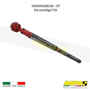 무포 레이싱 쇼바 YAMAHA 야마하 R6 (06-07) Kit cartridge Tch 올린즈