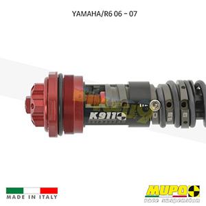 무포 레이싱 쇼바 YAMAHA 야마하 R6 (06-07) KIT cartridge K 911 올린즈