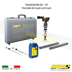 무포 레이싱 쇼바 YAMAHA 야마하 R6 (06-07) Portable kit road and track 올린즈