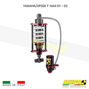 무포 레이싱 쇼바 YAMAHA 야마하 XP500 T-MAX 티맥스 (01-03) T-MAX AB2 올린즈