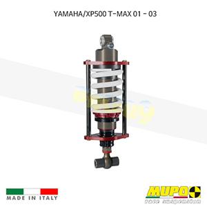무포 레이싱 쇼바 YAMAHA 야마하 XP500 T-MAX 티맥스 (01-03) T-MAX GT1 올린즈