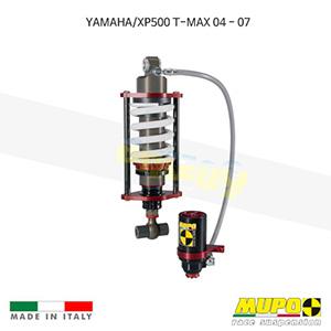 무포 레이싱 쇼바 YAMAHA 야마하 XP500 T-MAX 티맥스 (04-07) T-MAX AB2 올린즈