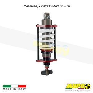 무포 레이싱 쇼바 YAMAHA 야마하 XP500 T-MAX 티맥스 (04-07) T-MAX GT1 올린즈