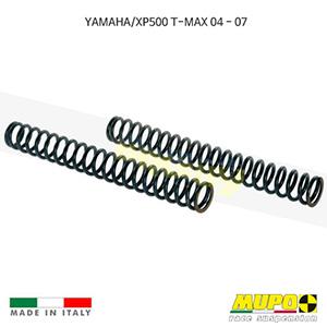 무포 레이싱 쇼바 YAMAHA 야마하 XP500 T-MAX 티맥스 (04-07) Spring fork kit 올린즈