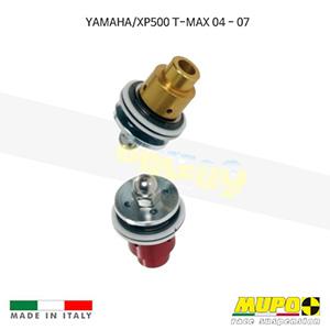 무포 레이싱 쇼바 YAMAHA 야마하 XP500 T-MAX 티맥스 (04-07) Hydraulic kit 올린즈