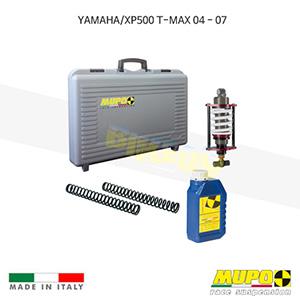 무포 레이싱 쇼바 YAMAHA 야마하 XP500 T-MAX 티맥스 (04-07) Portable kit for T-MAX 올린즈