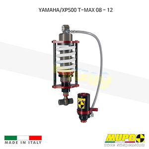 무포 레이싱 쇼바 YAMAHA 야마하 XP500 T-MAX 티맥스 (08-12) T-MAX AB2 올린즈