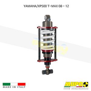 무포 레이싱 쇼바 YAMAHA 야마하 XP500 T-MAX 티맥스 (08-12) T-MAX GT1 올린즈