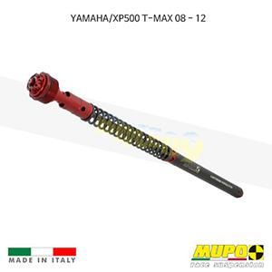 무포 레이싱 쇼바 YAMAHA 야마하 XP500 T-MAX 티맥스 (08-12) Kit cartridge SP 올린즈