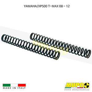 무포 레이싱 쇼바 YAMAHA 야마하 XP500 T-MAX 티맥스 (08-12) Spring fork kit 올린즈