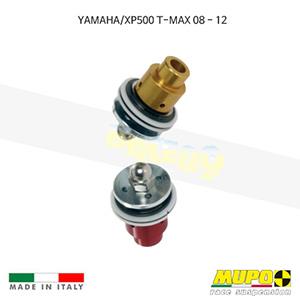무포 레이싱 쇼바 YAMAHA 야마하 XP500 T-MAX 티맥스 (08-12) Hydraulic kit 올린즈