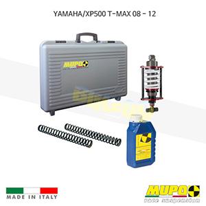무포 레이싱 쇼바 YAMAHA 야마하 XP500 T-MAX 티맥스 (08-12) Portable kit for T-MAX 올린즈