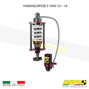 무포 레이싱 쇼바 YAMAHA 야마하 XP530 T-MAX 티맥스 (12-14) T-MAX AB2 올린즈