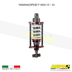 무포 레이싱 쇼바 YAMAHA 야마하 XP530 T-MAX 티맥스 (12-14) T-MAX GT1 올린즈
