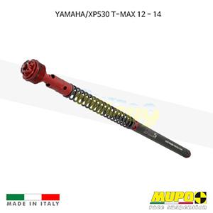 무포 레이싱 쇼바 YAMAHA 야마하 XP530 T-MAX 티맥스 (12-14) Kit cartridge LCRR 올린즈