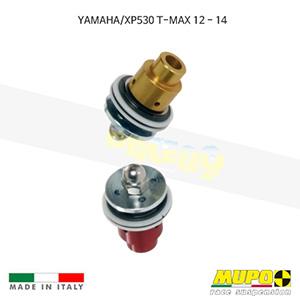 무포 레이싱 쇼바 YAMAHA 야마하 XP530 T-MAX 티맥스 (12-14) Hydraulic kit 올린즈