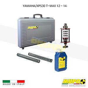 무포 레이싱 쇼바 YAMAHA 야마하 XP530 T-MAX 티맥스 (12-14) Portable kit for T-MAX 올린즈