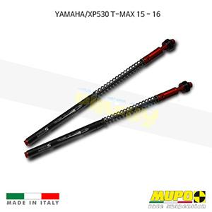 무포 레이싱 쇼바 YAMAHA 야마하 XP530 T-MAX 티맥스 (12-14) Kit cartridge Caliber 22 올린즈