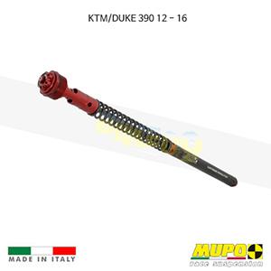 무포 레이싱 쇼바 KTM DUKE 듀크390 (12-16) Kit cartridge LCRR 올린즈