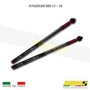 무포 레이싱 쇼바 KTM DUKE 듀크690 (12-16) Kit cartridge Caliber 22 올린즈