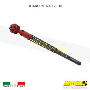 무포 레이싱 쇼바 KTM DUKE 듀크690 (12-16) Kit cartridge LCRR 올린즈