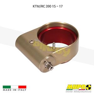 무포 레이싱 쇼바 KTM RC390 (15-17) Hydraulic spring preload Mono 올린즈