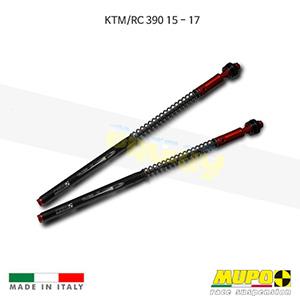 무포 레이싱 쇼바 KTM RC390 (15-17) Kit cartridge Caliber 22 올린즈