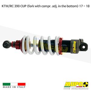 무포 레이싱 쇼바 KTM RC390 CUP (fork with compr. adj. in the bottom) (17-18) GT1 올린즈