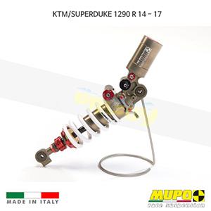 무포 레이싱 쇼바 KTM SUPERDUKE 슈퍼듀크1290R (14-17) AB1 EVO FACTORY 올린즈