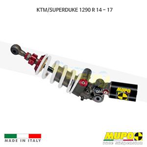무포 레이싱 쇼바 KTM SUPERDUKE 슈퍼듀크1290R (14-17) AB1 EVO 올린즈