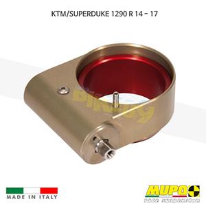 무포 레이싱 쇼바 KTM SUPERDUKE 슈퍼듀크1290R (14-17) Hydraulic spring preload Mono 올린즈